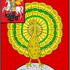 Серпухов Официальный