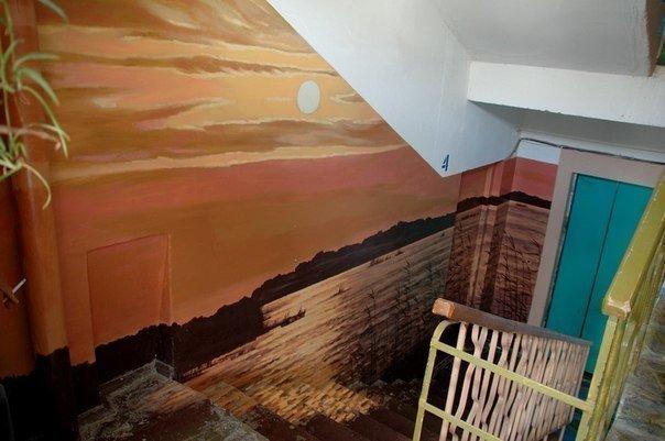 Когда сосед художник