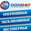 Новости Таганрога