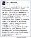 Дмитрий Карих фото #21
