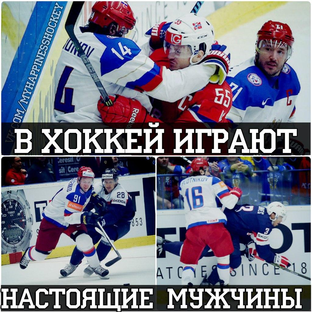 Прикольные цитаты про хоккей