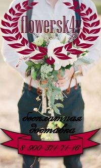 Доставка цветов в г.карачев шип розы где купить dragon age