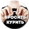 Магнит на ухо против курения