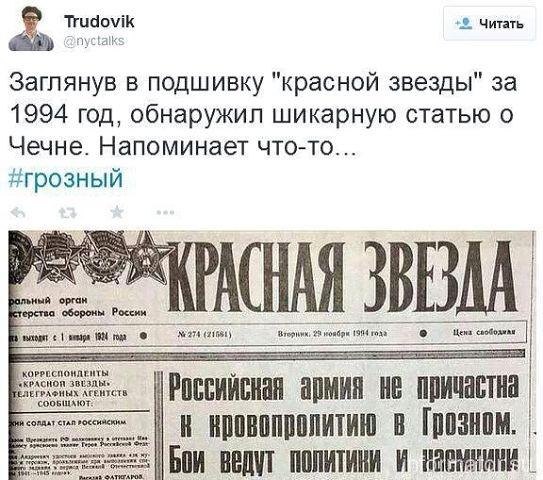 Москва отрицает обвинения США и требует доказательств, что РФ бомбила не позиции ИГИЛ - Цензор.НЕТ 1125