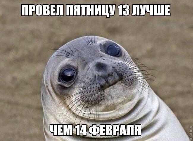 Егор Попов | Рубежное