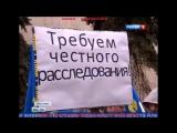 Москва. Акция памяти О.Бузины у посольства Украины