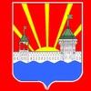 Администрация городского округа Дзержинский