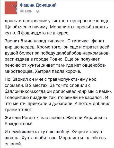 Суд разрешил арестовать 125 млн на счетах Колобова - Цензор.НЕТ 1345
