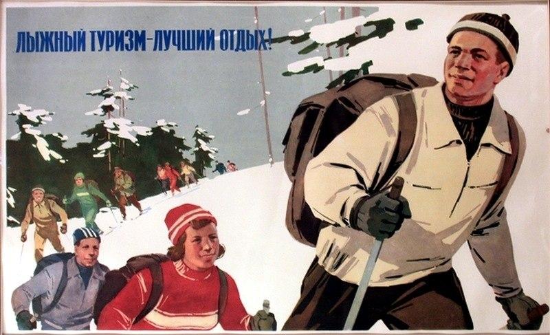 Афиша Сергиев Посад Лыжный поход на Гремячий ключ