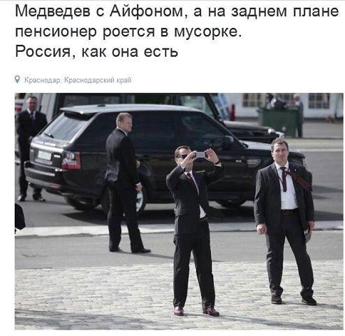 Медведев готовится ввести санкции против украинских авиакомпаний - Цензор.НЕТ 9282