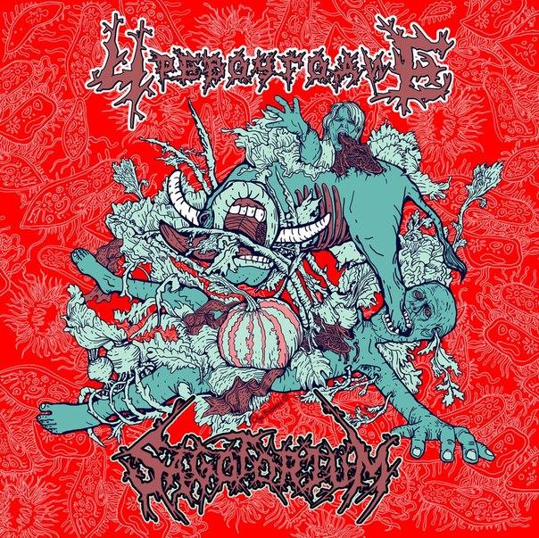 Sagotorium - ����������� (EP) (2015)
