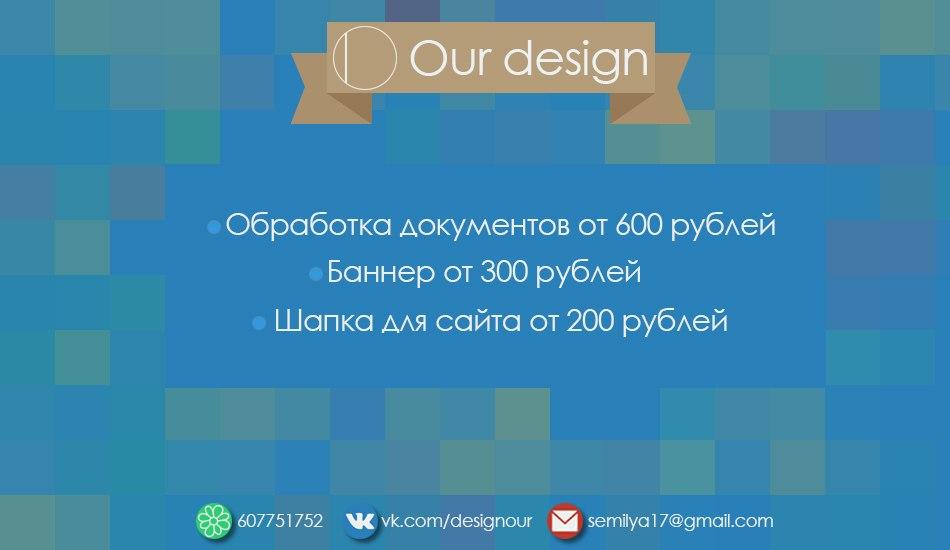 http://cs623817.vk.me/v623817846/29608/VHqmcpHLliA.jpg