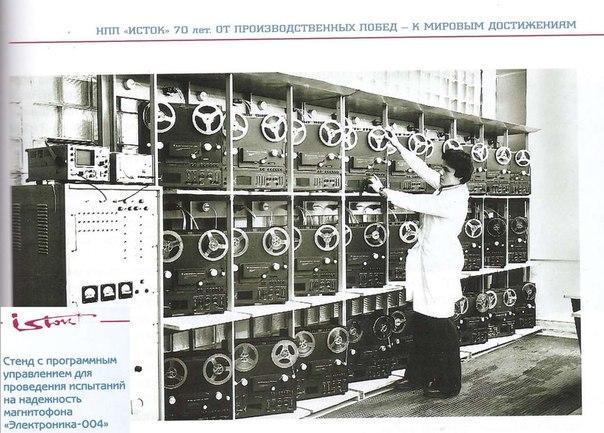 """Магнитофоны """"Маяк"""" СССР"""