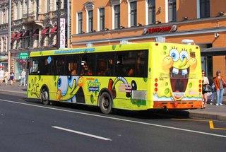 Прокати нас весёлый троллейбус