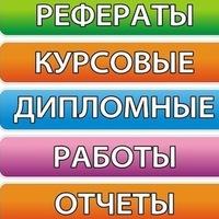 Анна Кварцева