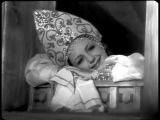 Кащей Бессмертный, 1944, смотреть онлайн, советское кино, русский фильм, СССР
