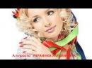 А я просто українка україночка