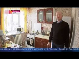 Новости на Первом канале в 12-00 (04.01.2015) Новости Первого канала, России и Украины сегодня