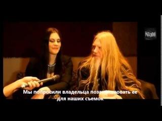 Nightwish. Новый альбом. Интервью Флор и Марко. Часть1