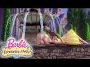 Потайная дверь Музыкальное видео Эх, волшебства бы! Barbie