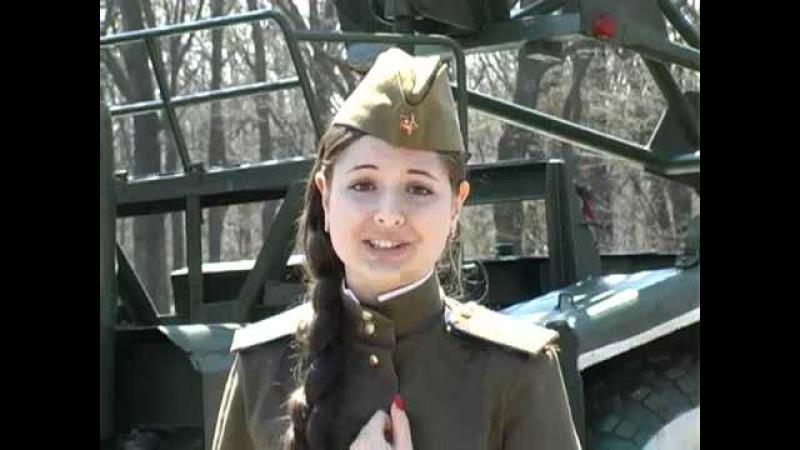 Песни о войне. Песни победы. Катюша (НУ ОЮА) | Victory song. War songs. Katyusha rfn.if