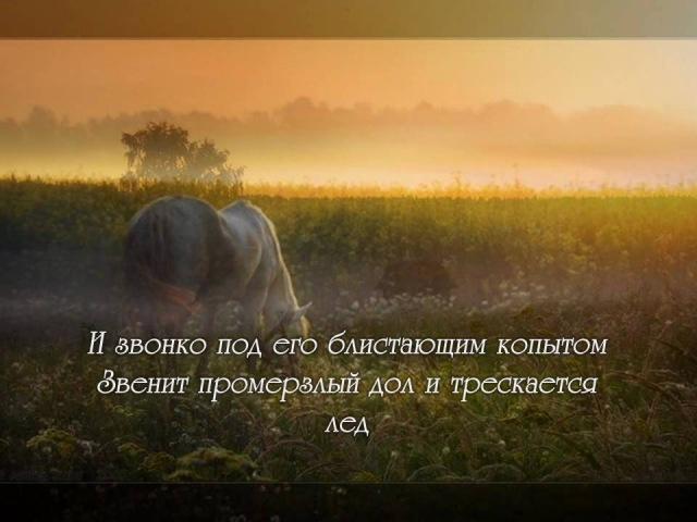 Осень А.С.Пушкин, читает И.Смоктуновский