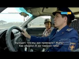 казакша приколдар 2015 Томпақ - [2 маусым] - «Байқоңыр» - 1 бөлім