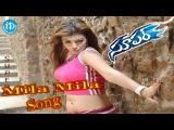 Mila Mila Merisina Kanulaku Song - Super Movie | Nagarjuna Akkineni | Ayesha Takia | Anushka Shetty