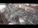 Донецк 16.09.14 Остатки сгоревших автомобилей после арт удара карателей
