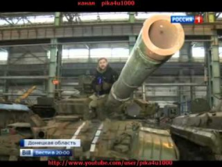 Спасибо украинским ЗОЛЬДАТЕНАМ от Ополченцев за технику