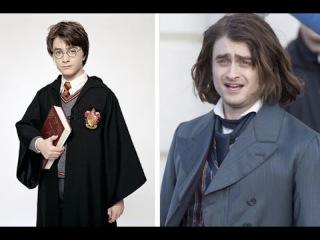 Актеры из Гарри Поттера годы спустя
