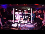 KOVSH Beats Boiler Room &amp Ballantine's Stay True Russia Live Set