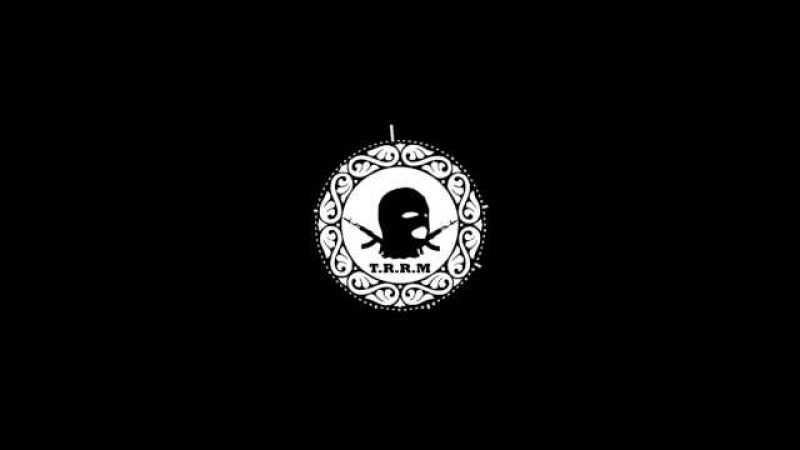 Terror Music ZUR - Ama Hasla