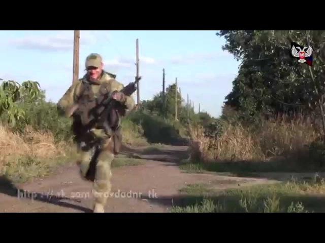Военная разведка ополчения ДНР Tribute to DPR miltia special forces