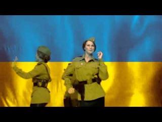 Made in Ukraine - ��������� ���. 2.0 (Ukraine, 2014)