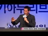 [현장영상] 키아누 리브스