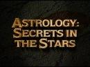 Астрология секреты в звездах