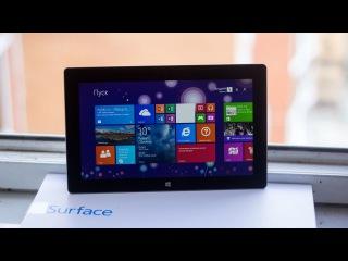 Обзор планшета Microsoft Surface 2 RT