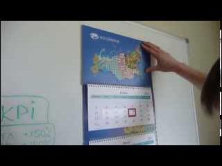 Magnitny kalendar