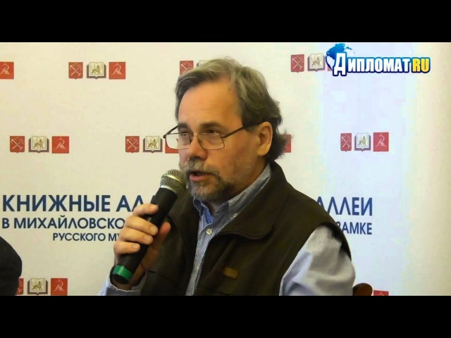 Лауреат премии «Нацбест-2015» Сергей Носов