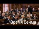 Terasbetoni - Voittamation Misheard in Russian (Х*й-топотун)