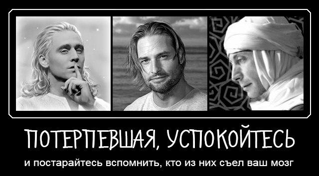 https://pp.vk.me/c623818/v623818032/3c0d7/pXwVXYaFKSc.jpg