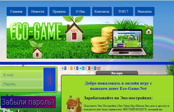 Регистрации без онлайн нфс играть