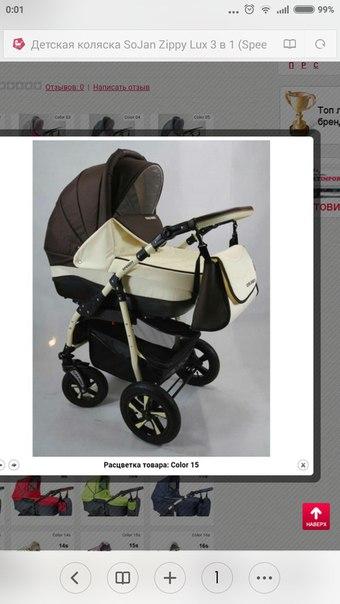 детская коляска tutis zippy classic 2 в 1 new купить