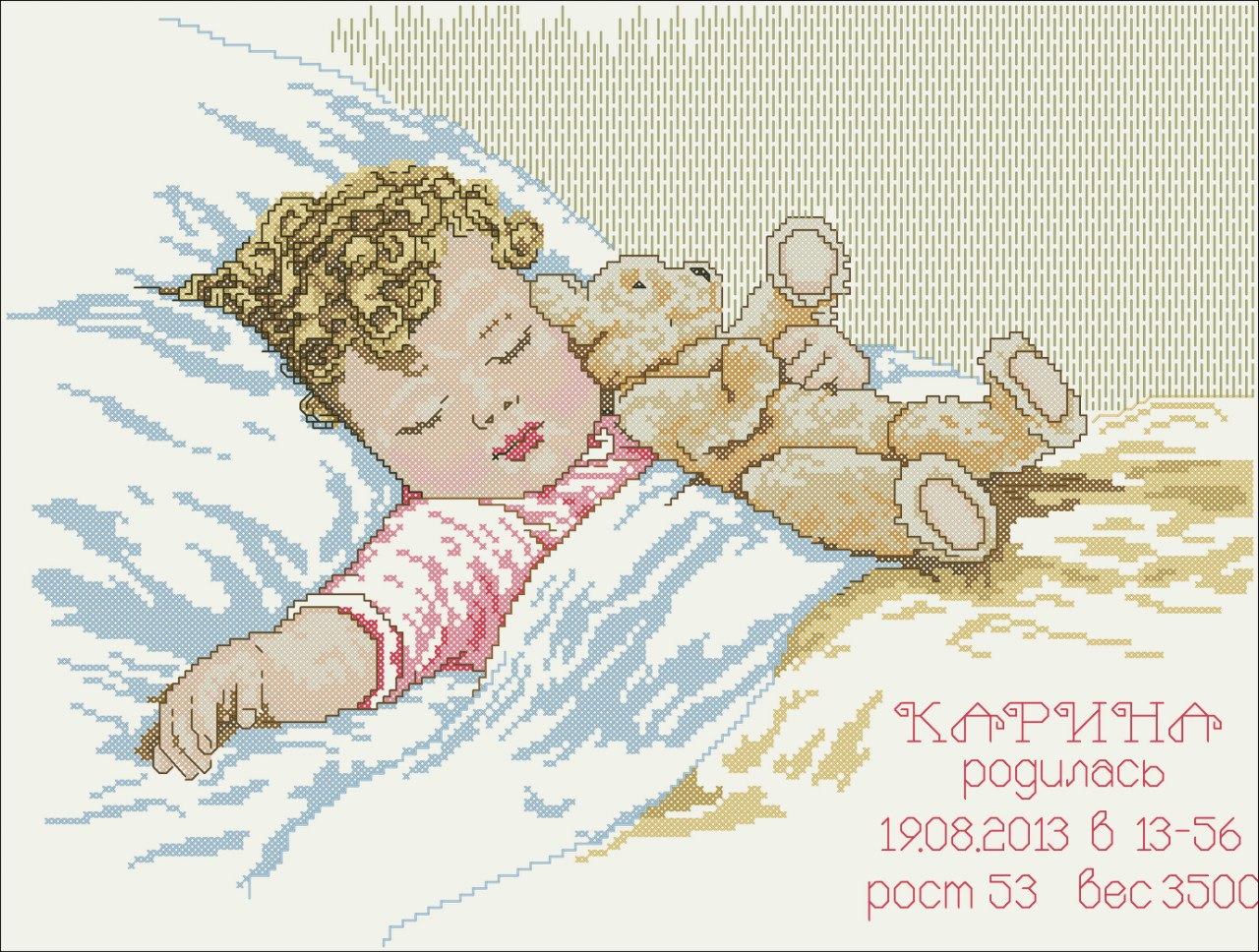 Вышивка спящий малыш схемы 554