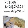 СтичМаркет (Дизайн машинной вышивки)