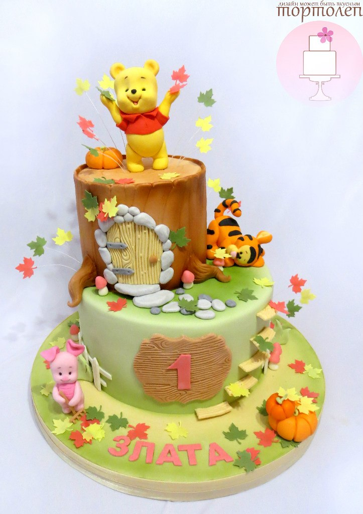 Baby Winnie The Pooh Cake Toppers