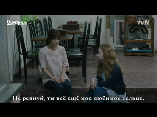 [BELOVED ONNIES] Моя призрачная душенька / Мой призрак [14/16]