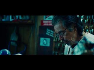 Манглхорн - Manglehorn (Русский трейлер 2015)