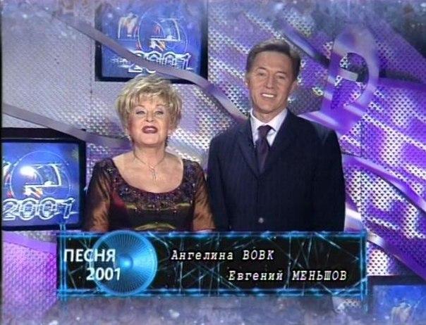 новости орт 1 канал сегодня в 21 00 смотреть